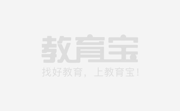 陕西2017年一级建造师成绩查询