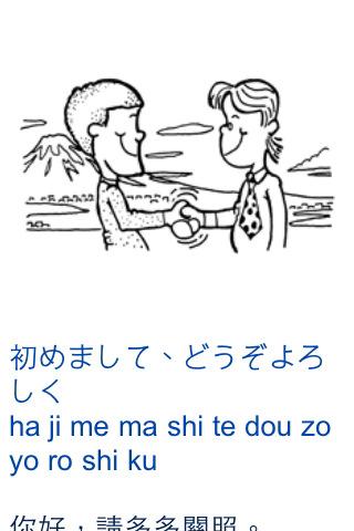 日本有哪些常见的姓氏