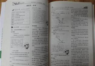 高考英语中关于时态的主要考点有哪些