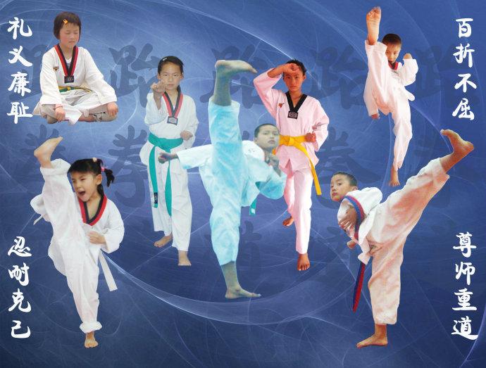 跆拳道考级有什么重要作用