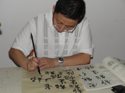 在练习书法的过程中,有哪些用墨的技巧
