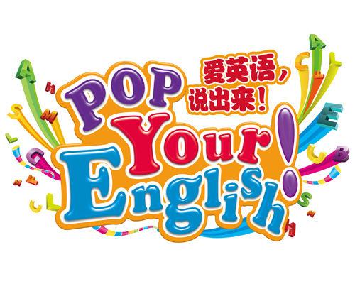 少儿英语学什么怎么学