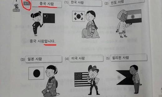 为什么有的人觉得韩语容易有的觉得难学它到底难学还是不难学