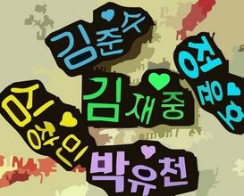 韩语中常用的副词有哪些