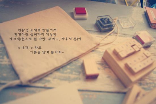 中国人学韩语为什么在发音上会有一些误区主要是因为什么
