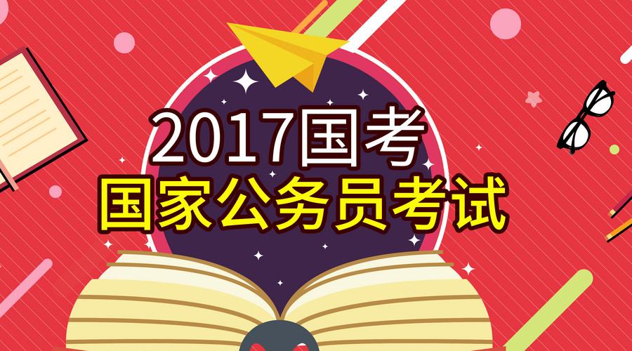 2018年福建三明大田县事业单位招聘18人简章