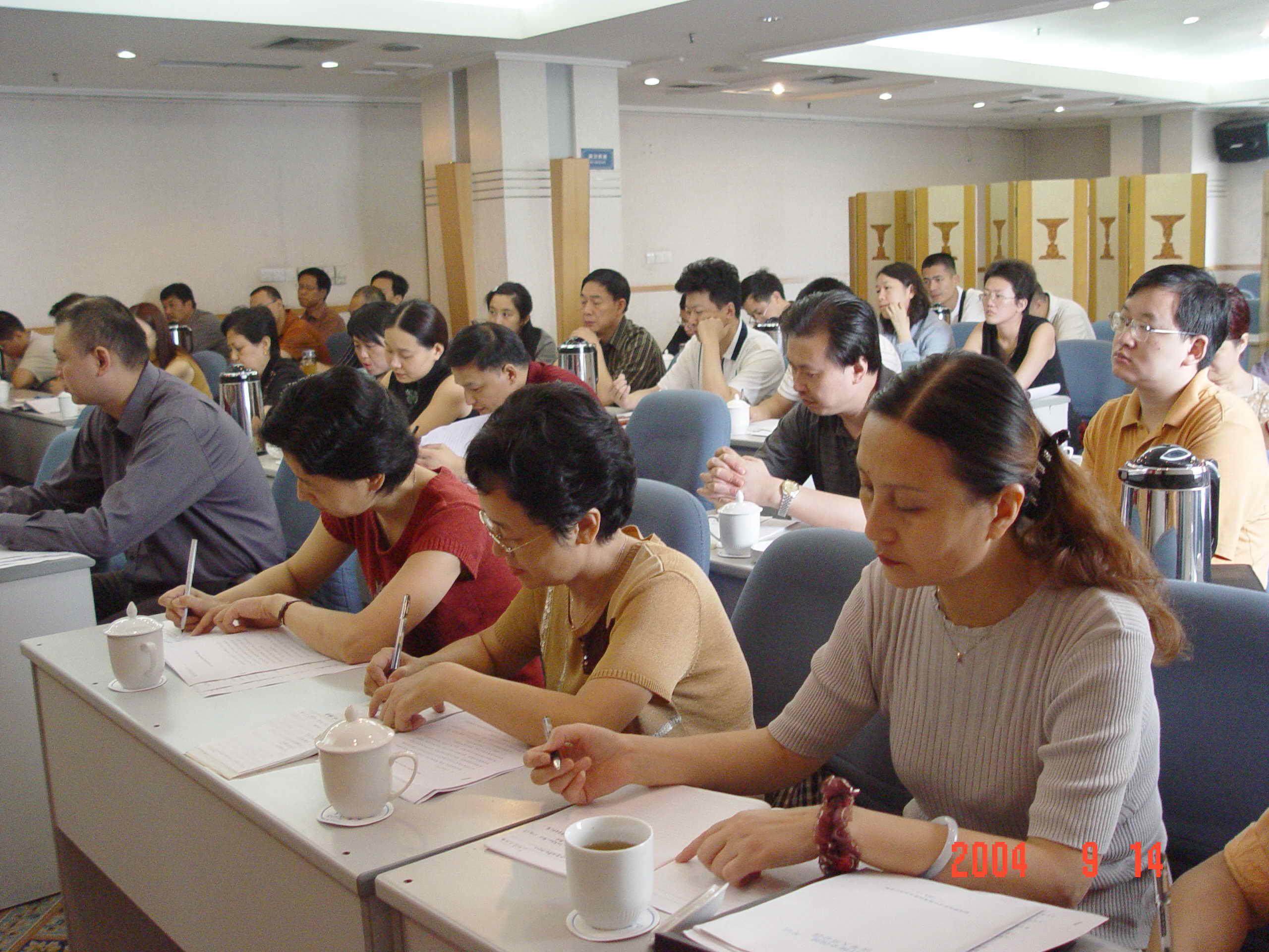 2016年注册会计师考试税法巩固练习题九