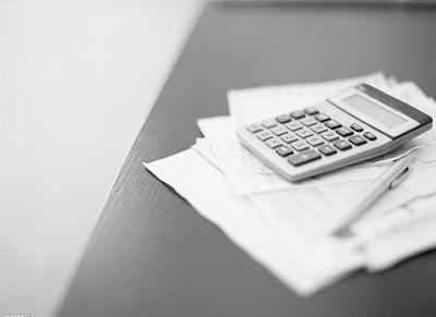 2016年注册会计师考试税法考前冲刺习题3