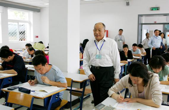 2016年注册会计师考试税法一周摸底测试题四