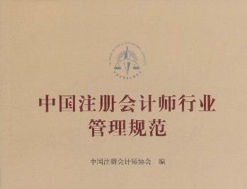 2014年注册会计师税法第二章增值税测试题