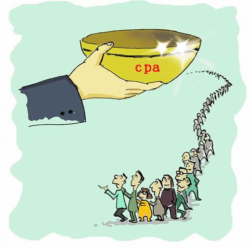 2014年注册会计师税法全真模拟试题一