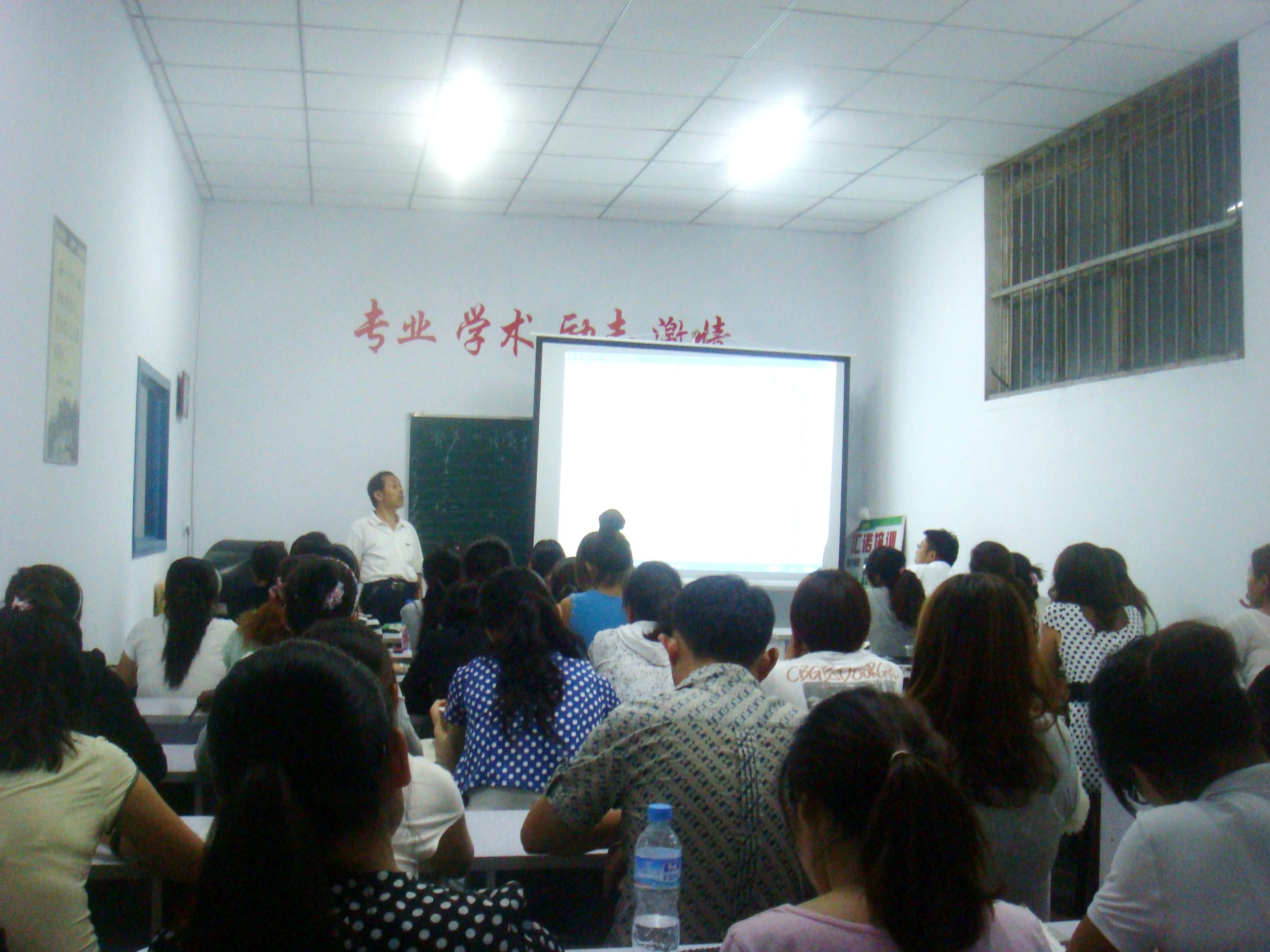 西藏中级会计职称考试报名入口