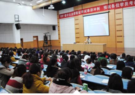 广西2018年中级会计职称考试报名时间