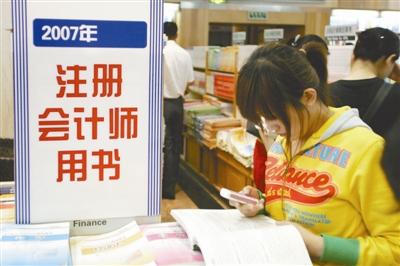 2017年注册会计师考试税法预习试题二