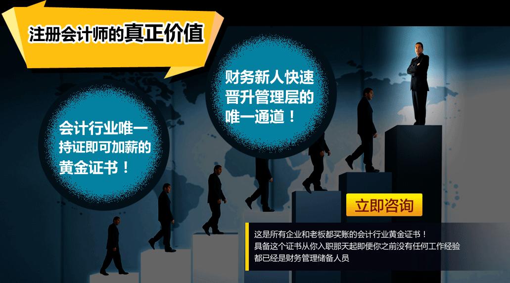 2017年注册会计师考试税法预习试题四