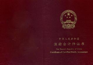 2013年注册会计师税法临考押密试卷3