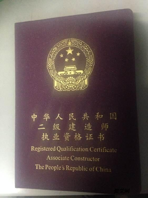 西藏2018年二级建造师考试成绩查询时间
