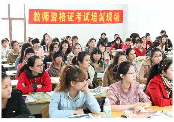 小学教师资格证考试综合素质写作关键句必背