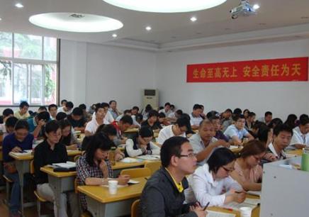 贵州2018年二级建造师考试合格分数线