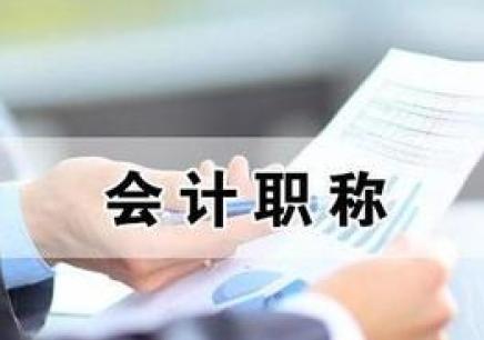 2018年中级会计职称财务管理试真题