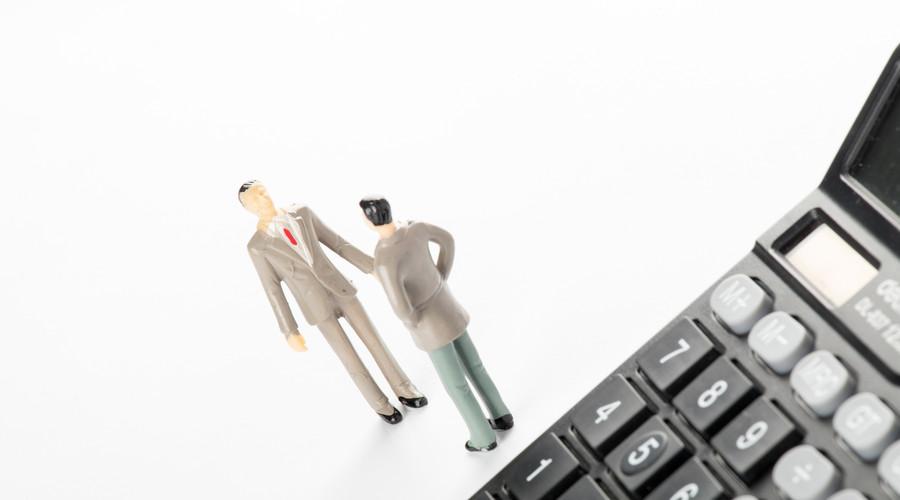贵州2017年高级会计师考试成绩查询入口