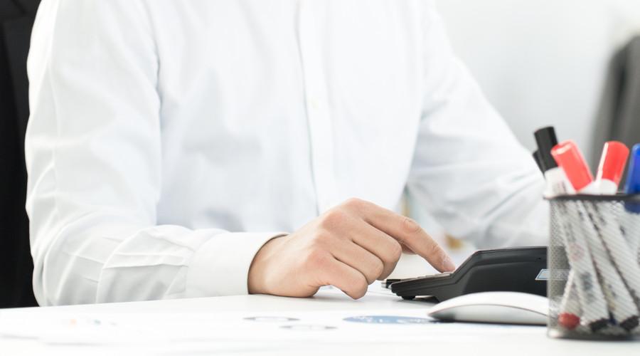 2016年高级会计师考试成绩查询入口通知