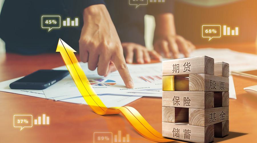 新疆2016年高级会计师考试成绩查询入口通知