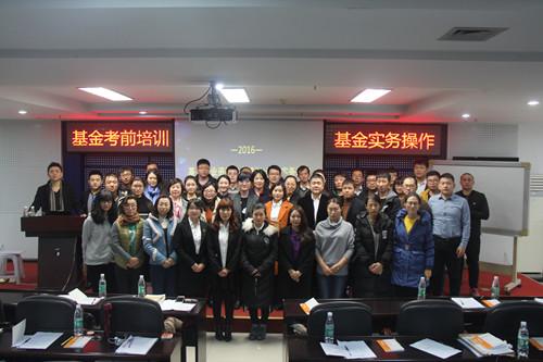 河南2016年一级消防工程师成绩合格标准