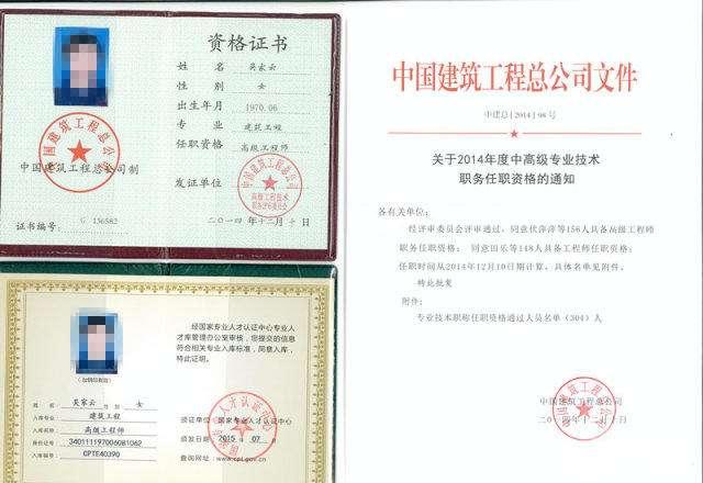 重庆2018年一级消防工程师缴费时间及报名费用