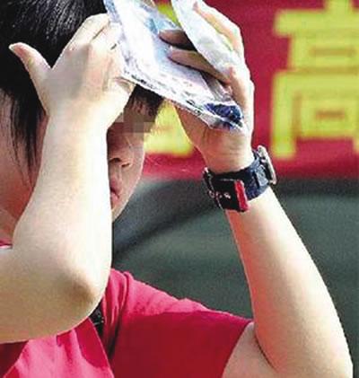 2017年北京高级会计师成绩查询通知