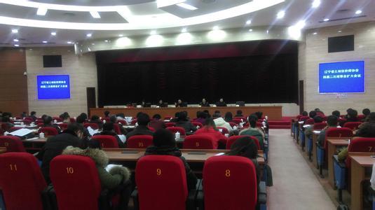 2017年新疆高级会计师考试成绩查询入口