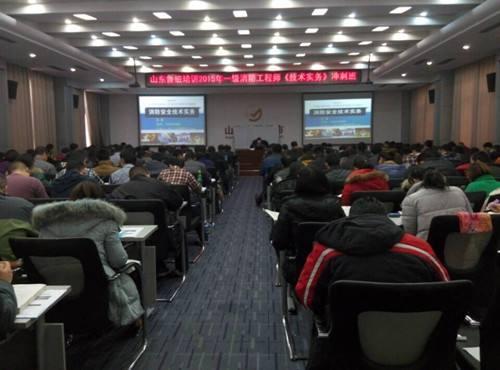 河南2018年一级注册消防工程师报名通知
