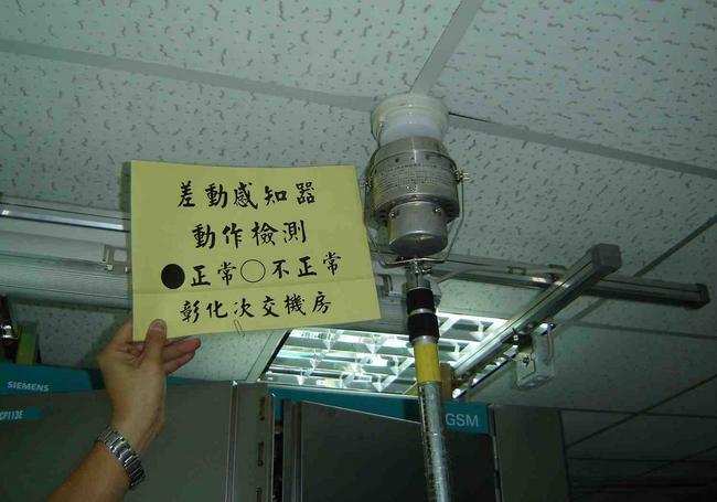 贵州2018年一级注册消防工程师报名注意事项